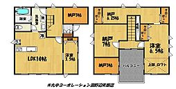 [一戸建] 神奈川県相模原市中央区上矢部1丁目 の賃貸【/】の間取り