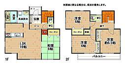 海老津駅 2,498万円