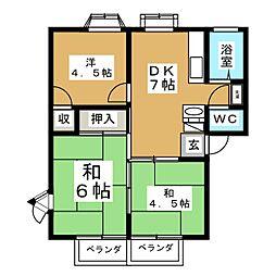 コーポラス柏木[2階]の間取り