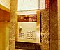 その他,1K,面積41.57m2,賃料7.8万円,京都市営烏丸線 烏丸御池駅 徒歩3分,京都市営烏丸線 四条駅 徒歩7分,京都府京都市中京区室町通姉小路下ル役行者町