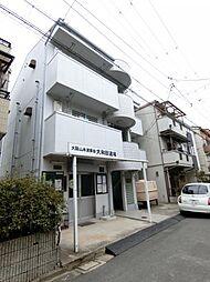 アバカス大和田[3階]の外観