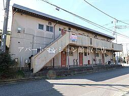 飯塚コーポ[202号室]の外観