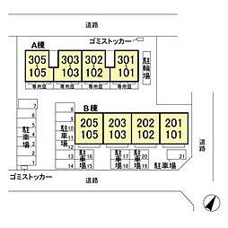 仮)レセンテ王子台B棟[2階]の外観