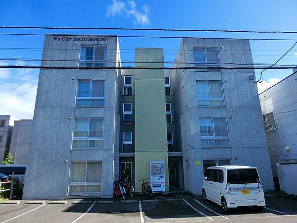 アールズシティ元町 2階の賃貸【北海道 / 札幌市東区】