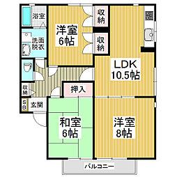 ラスベート21B棟[2階]の間取り