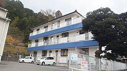 国府駅 3.5万円