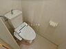 トイレ,2LDK,面積44.9m2,賃料5.5万円,札幌市営東西線 西18丁目駅 徒歩11分,札幌市電2系統 西線6条駅 徒歩5分,北海道札幌市中央区南七条西17丁目1番33号