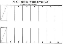 北春日部駅 0.4万円