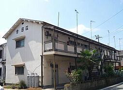 吉田荘[102号室]の外観