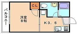 福岡県飯塚市中の賃貸アパートの間取り
