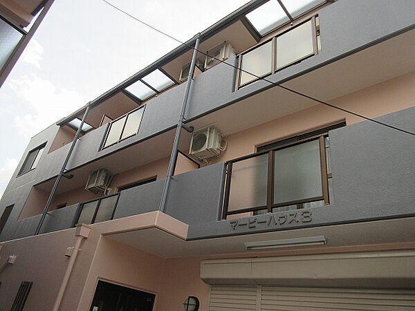 マービーハウスIII[2階]の外観