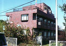 東京都国分寺市北町1丁目の賃貸マンションの外観
