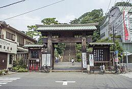 池上本門寺まで650m(8分)