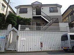 聖蹟桜ヶ丘駅 2.1万円