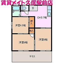 コーポ平野[1階]の間取り