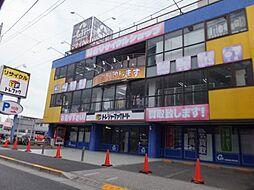 エステートピア松沢[2階]の外観