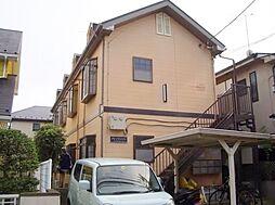 東京都国分寺市日吉町1の賃貸アパートの外観