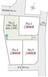 小田原市栢山