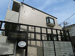 クレッセント三軒茶屋[1階]の外観