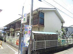 光和荘[1階]の外観