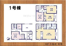 市川駅 4,980万円