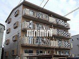 若竹マンション[2階]の外観