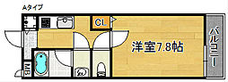 アビテ小彩郷[1階]の間取り