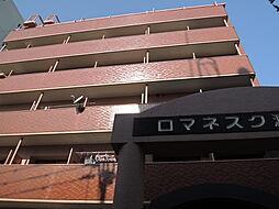 ロマネスク渡辺通南[4階]の外観