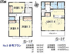 5号地 建物プラン例(間取図) 立川市幸町4丁目