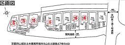 京田辺駅 2,180万円
