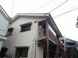 東京都国立市西1の賃貸アパートの外観