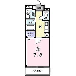 アルド−ルト−ワ[0304号室]の間取り