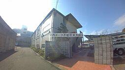 シンワパーレ[1階]の外観