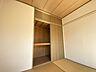 収納,2DK,面積44.55m2,賃料4.5万円,JR常磐線 赤塚駅 バス15分 徒歩5分,,茨城県水戸市見川3丁目860番地