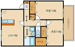 カトルセゾンA棟[2階]の間取り