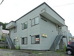 北海道小樽市オタモイ1丁目の賃貸アパートの外観