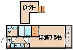 リヴェール海田[2階]の間取り