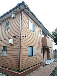 東京都国立市中2丁目の賃貸アパートの外観