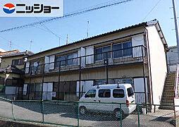 安井荘 B棟[2階]の外観