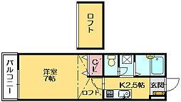 サンティール篠栗[2階]の間取り