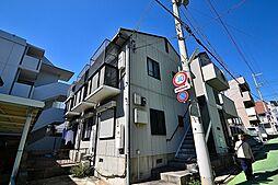 兵庫県神戸市灘区大内通6丁目の賃貸アパートの外観