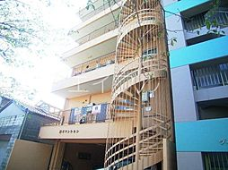 藤本マンション[3階]の外観