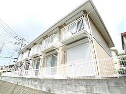 松飛台駅 4.0万円