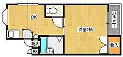サニーメイト[3階]の間取り