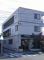 日栄ビルの外観画像