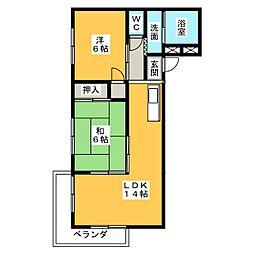 パストラルマンション[3階]の間取り