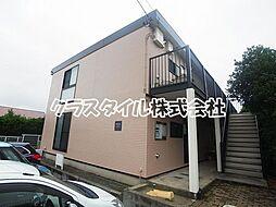 神奈川県伊勢原市三ノ宮の賃貸アパートの外観