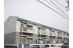 テュアシティ[2階]の外観