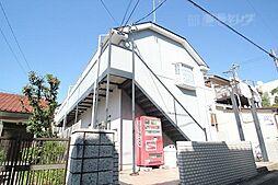 守山自衛隊前駅 3.1万円
