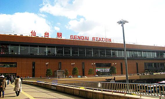 仙台駅まで徒歩...